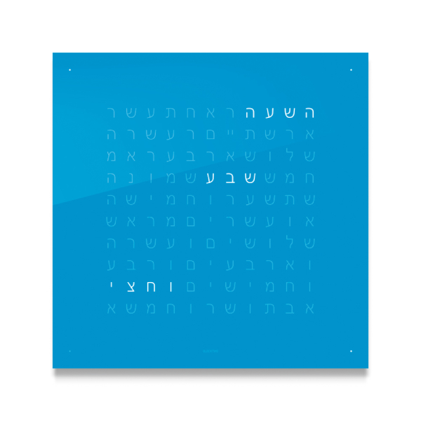 QLOCKTWO_CLASSIC_BLUE_CANDY_frontal_HE_web