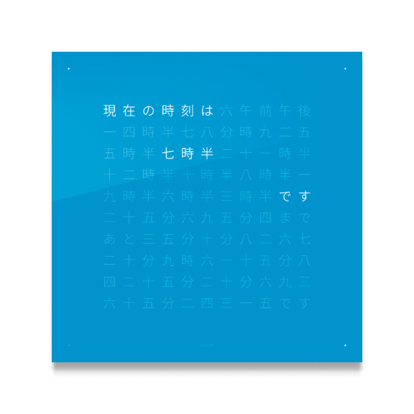 QLOCKTWO_CLASSIC_BLUE_CANDY_frontal_JP_web