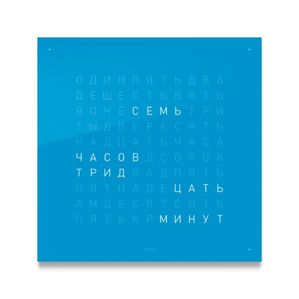 QLOCKTWO_CLASSIC_BLUE_CANDY_frontal_RU_web